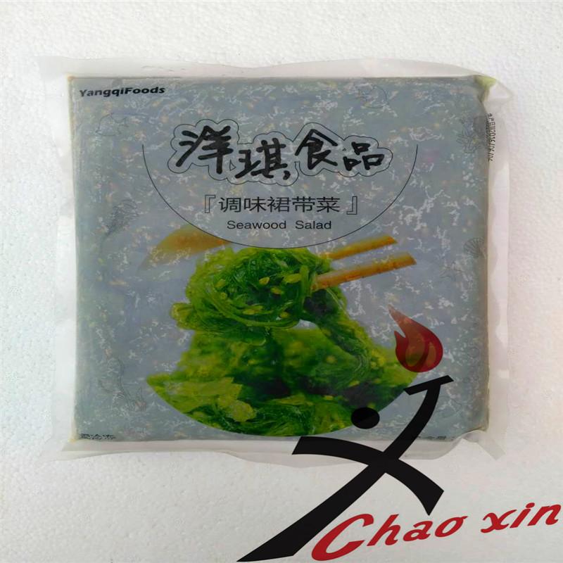 高级寿司料理 洋琪中华海草 味付海藻/中华沙律 裙带菜1kg