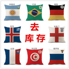 2018 World Cup Pillow France Germany Italy China Flag Sofa Cushion Polyester Pillow Case National Day