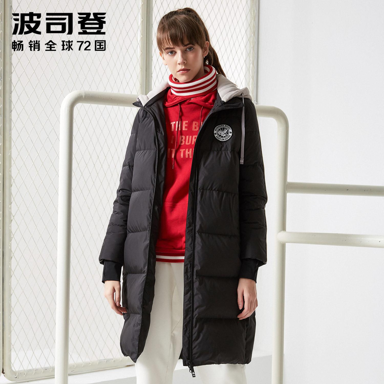 波司登长款羽绒服2017新款冬拼接外套显瘦厚款时尚女士B70142006V可领取领券网提供的50元优惠券