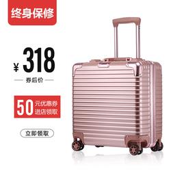 波米商务铝框拉杆箱18寸行李箱登机箱包男女密码电脑箱17旅行箱