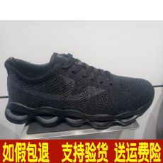 Jordan genuine men's shoes 2018 summer new woven half cushion fashion classic running shoes GM2380360