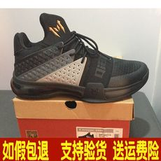 Jordan authentic men's shoes 2018 spring new sports basketball shoes AM1380114
