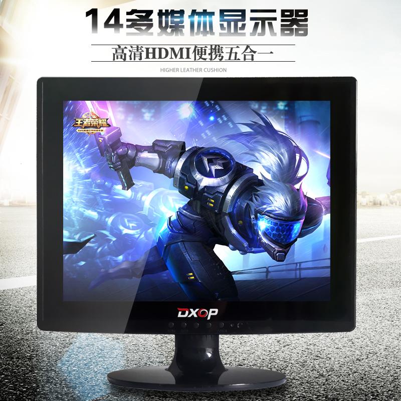 14寸监视器迷你HDMI电脑显示器挂墙PS4便携屏幕高清监控显示器VGA