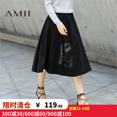 Amy ami women's flagship minimalism aml shop summer abstract print pleated umbrella skirt long skirt