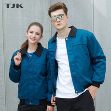 Tuoji Kaisha over the same overalls cotton jacket men's thick cotton jacket jacket overalls autumn and winter labor insurance clothing coat