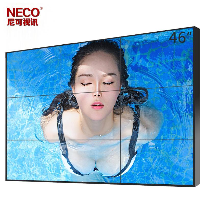46寸液晶拼接屏电视墙窄边大屏幕监控显示器55寸液晶LED拼接屏50