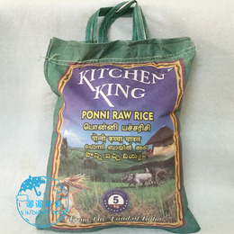 INDIAN FOOD印度食品 大米 PONNI RAW RICE NEW ARRIVE
