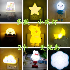 Night light Plug-in bedroom bedside lamp Fantasy baby feeding light control LED socket light with switch from the night light