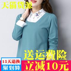 歌瑞拉2018秋季新款假两件上衣女 长袖衬衫领套头绣花打底衫T恤女