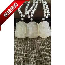 Pure natural color boutique white ice chalcedony clever carving lucky 12 Zodiac