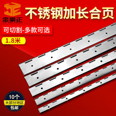 2 inch long stainless steel piano hinge hinge hinge door hinge industrial hinge 1 inch cuttable welded long hinge