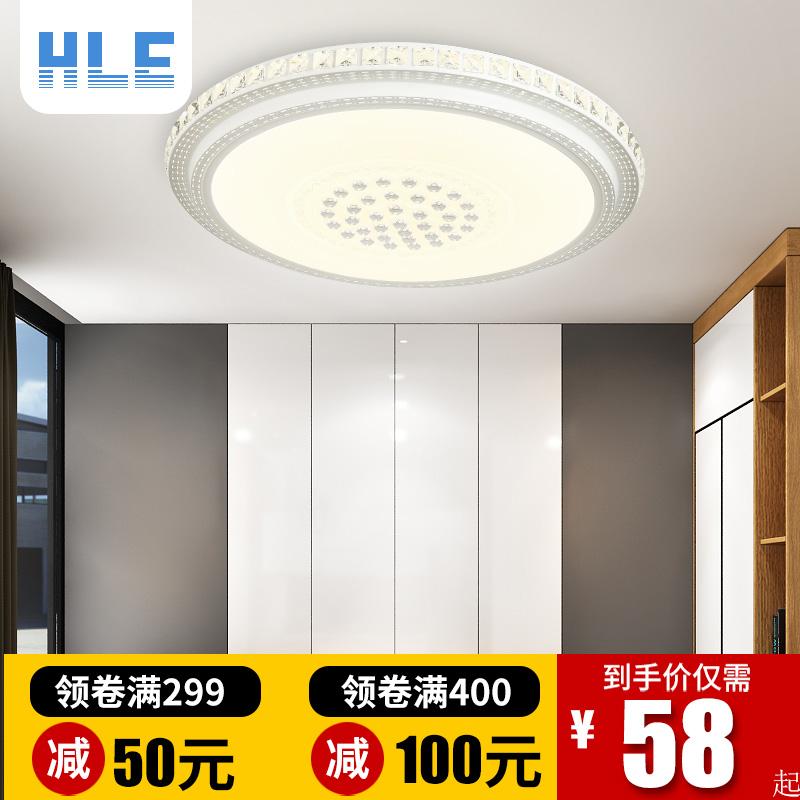 蓝禾照明 led吸顶灯客厅灯水晶灯温馨卧室书房客房家用大气灯具