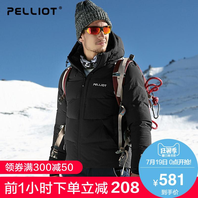 伯希和户外羽绒服男短款冬季保暖防寒服加厚羽绒衣登山运动外套女