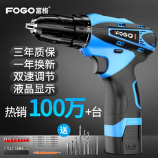 Fuge 12V lithium drill rechargeable hand drill small pistol drill electric drill multi-function household electric screwdriver electric turn