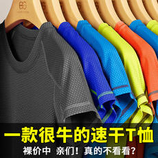 Quick-drying clothes men's short-sleeved loose fitness T running clothes half-sleeved women's lovers t-shirt summer large size sports t-shirt