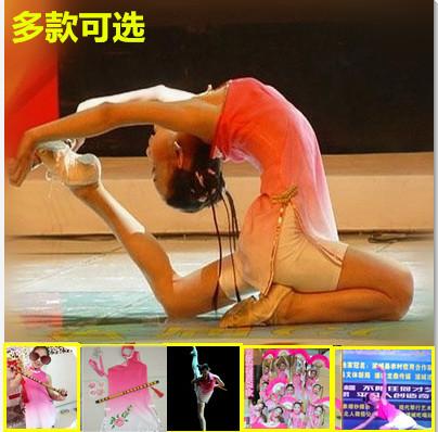 古典舞蹈笛中花儿童演出服少儿伞舞扇子舞蹈演出服女孩独舞比赛服