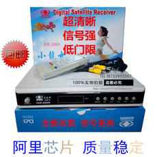 Authentic Huangshi Xiaolong female HSR-2080 digital TV set-top box hotel hotel single-channel engineering machine general models