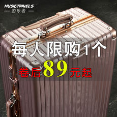 Amusement Trolley Luggage Box Aluminum Frame Travel Case Universal Wheel Female Male Student Password Box 20 Inch 24 Box 28