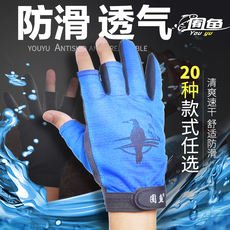 Fishing gloves exposed fingers three fingers outdoor waterproof summer sunscreen breathable non-slip fishing quick-drying stab-resistant men