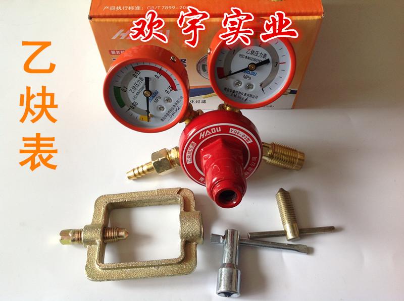 氧气减压阀 乙炔表 氧气减压表 氧气瓶减压器焊割 丙烷表 压力表图片