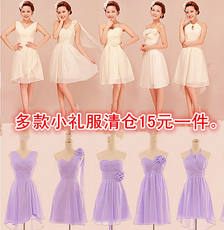 Mojia bride short dress wedding toast dress annual meeting graduation small dress costumes bridesmaid dress sister clothes