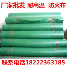 Three-proof cloth fireproof cloth Soft connection fireproof cloth Air-tube cloth Flame-retardant high-temperature fireproof cloth Electric welding fireproof cloth