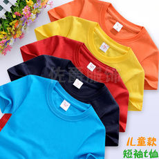 Summer children's cotton short-sleeved T-shirt round neck half-sleeve kindergarten class service solid color custom printed logo pattern logo