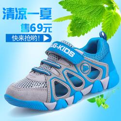 男童鞋子夏季透气网面男孩鞋子网眼镂空框子鞋男童网鞋儿童单网鞋
