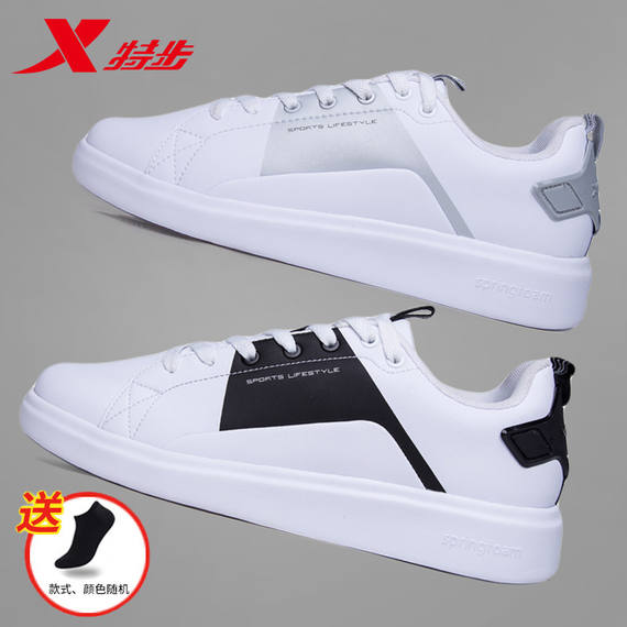 Special step men's shoes shoes 2018 new autumn white small white shoes casual shoes genuine leather men's sports shoes