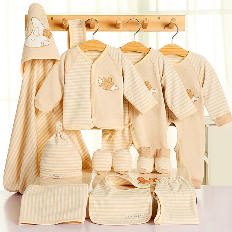 彩棉婴儿衣服春秋季新生儿礼盒套装初生宝宝母婴用品满月礼物