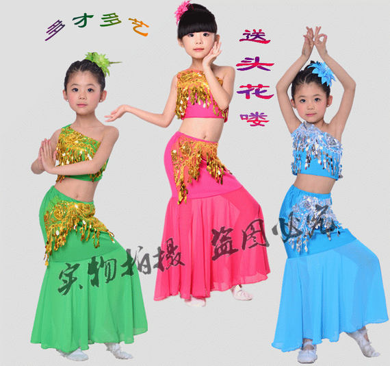 Women's new young children's Dai dance skirt stage dance practice performance clothing three sets of photography photography
