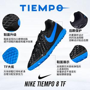 耐克足球鞋男BOMBAX TF碎钉人造草青少年儿童学生成人传奇8足球鞋