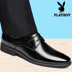 花花公子男鞋皮鞋男真皮商务正装内增高皮鞋牛皮尖头英伦鞋子夏季