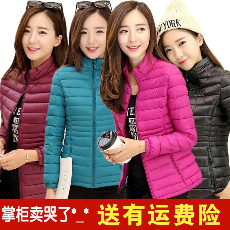反季棉衣女短款轻薄羽绒棉服大码妈妈韩版修身处理冬装外套小棉袄