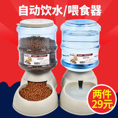 Dog drinking fountains pet water dispenser cat drinking water hanging Teddy automatic feeding water bowl water basin supplies
