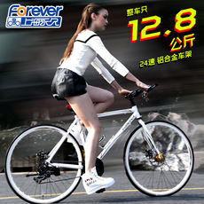 Road bike bicycle permanent speed road bike racing aluminum alloy flat flat straight double disc brakes male