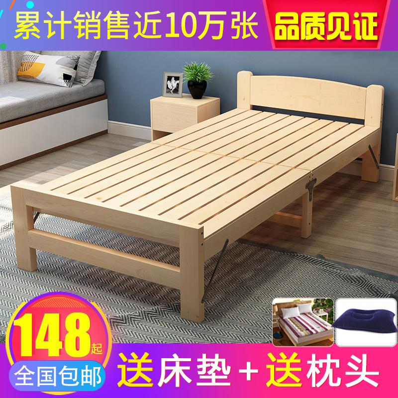 折叠床单人床1.2米实木**双人简易床儿童午休床板式木板床小床