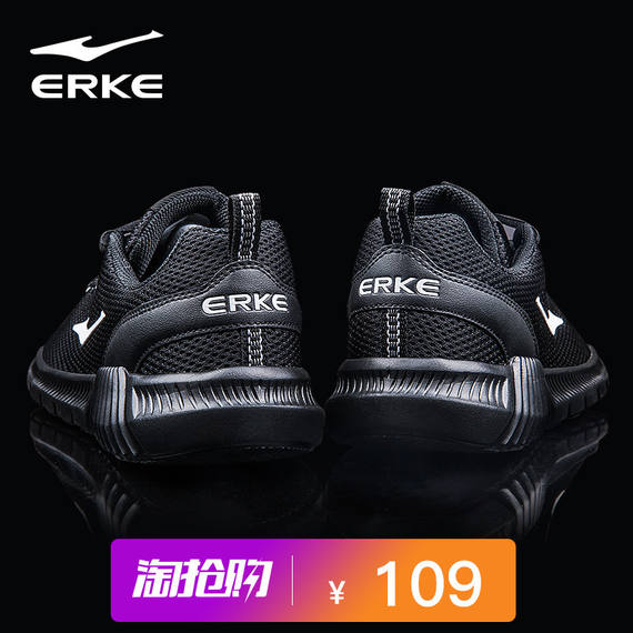 Hongxing Erke men's shoes 2018 new sports shoes men's mesh breathable running shoes summer casual shoes men's shoes
