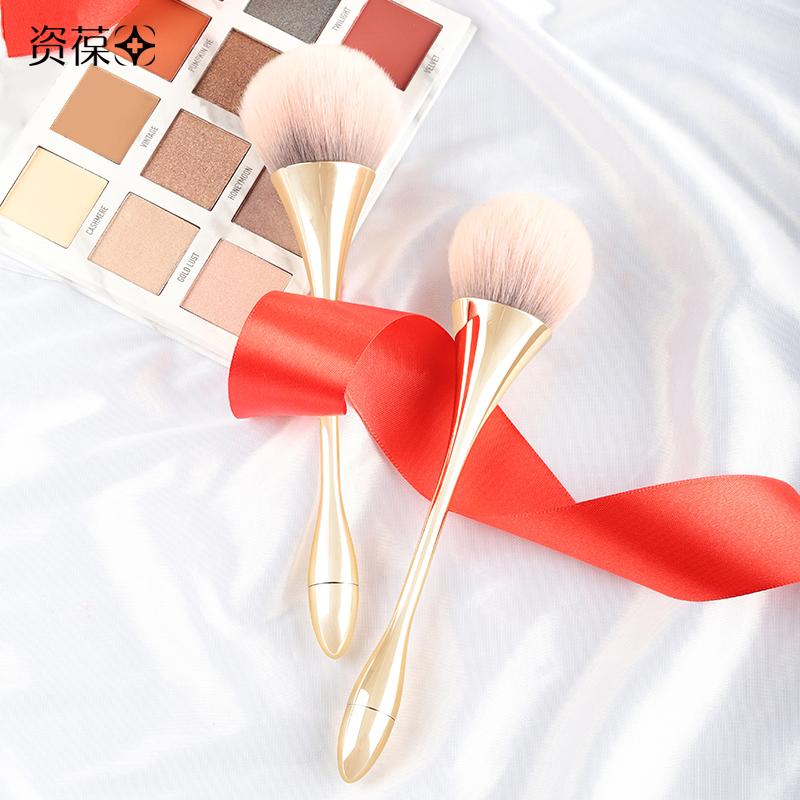 化妆刷散粉刷超大号一支装便携定妆蜜粉刷小蛮腰腮红刷不掉毛工具