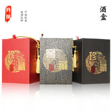 Ceramic wine bottle packaging box liquor bulk gift box wine jar retro packaging 1 kg 500ml universal packaging paper box