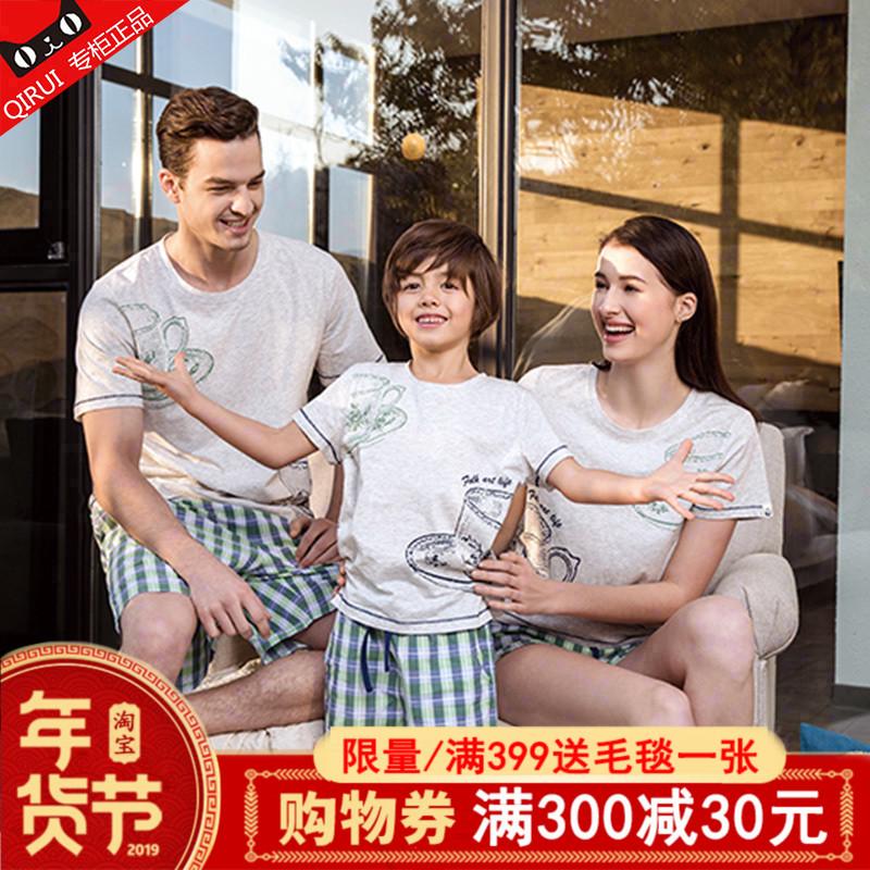 绮瑞夏季亲子睡衣新款情侣纯棉短袖短裤一家三口男女童全棉套装薄