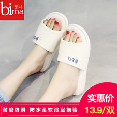 Bathroom slippers women summer home indoor non-slip wear-resistant thick-soled couple plastic bath slippers sandals summer