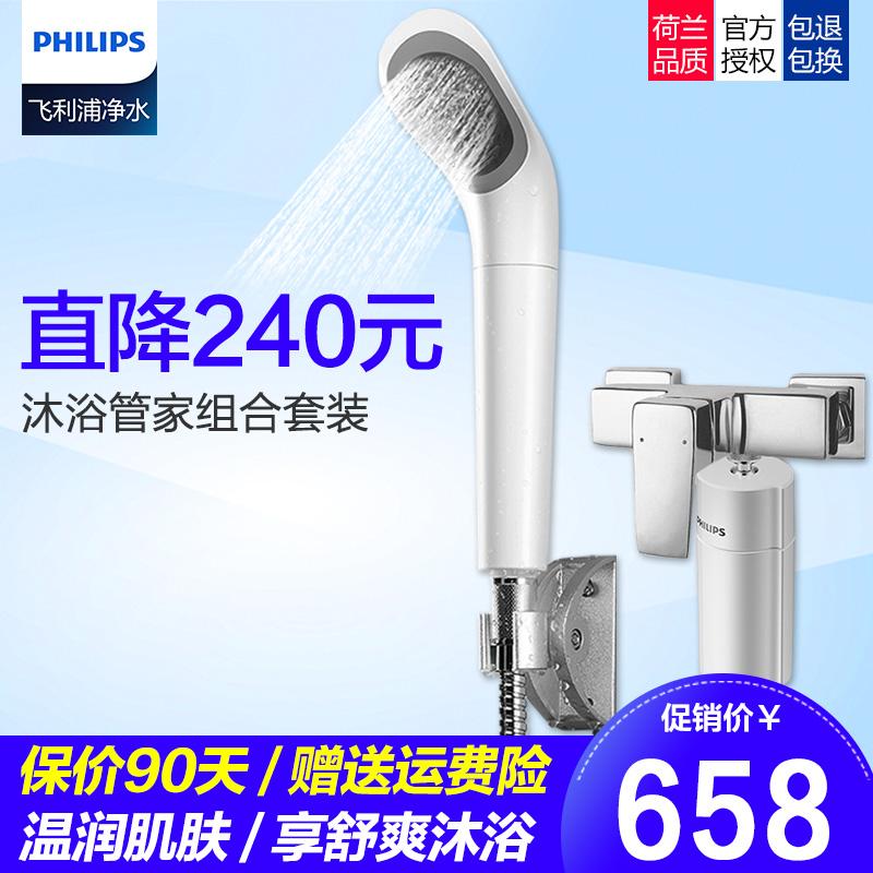 飞利浦淋浴净水器家用软水机净水机沐浴花洒过滤器沐浴洗澡净水器