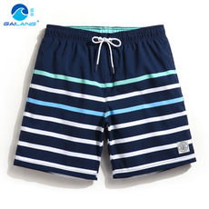 Geylang Quick-drying waterproof striped trend beach pants men's loose shorts Vacation-lined flat-angle swimming trunks