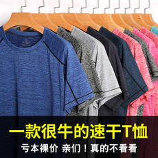 Short-sleeved wicking t-shirt Men's and women's crew neck breathable half-sleeved shirt T-shirt loose running fitness t-shirt