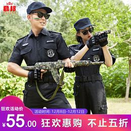 保安工作服套装男夏装短袖物业制服黑色夏季半袖保安作训服长袖