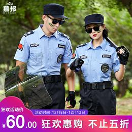 保安短袖作训服套装夏装衬衣男安保制服长袖衬衫夏季保安工作服装