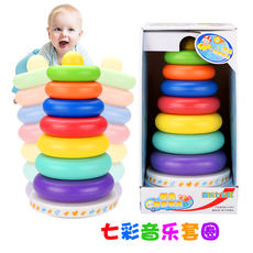Boys and girls baby Jenga rainbow tower set ring toy stack ring children's educational toys 1-2-3-4 years old