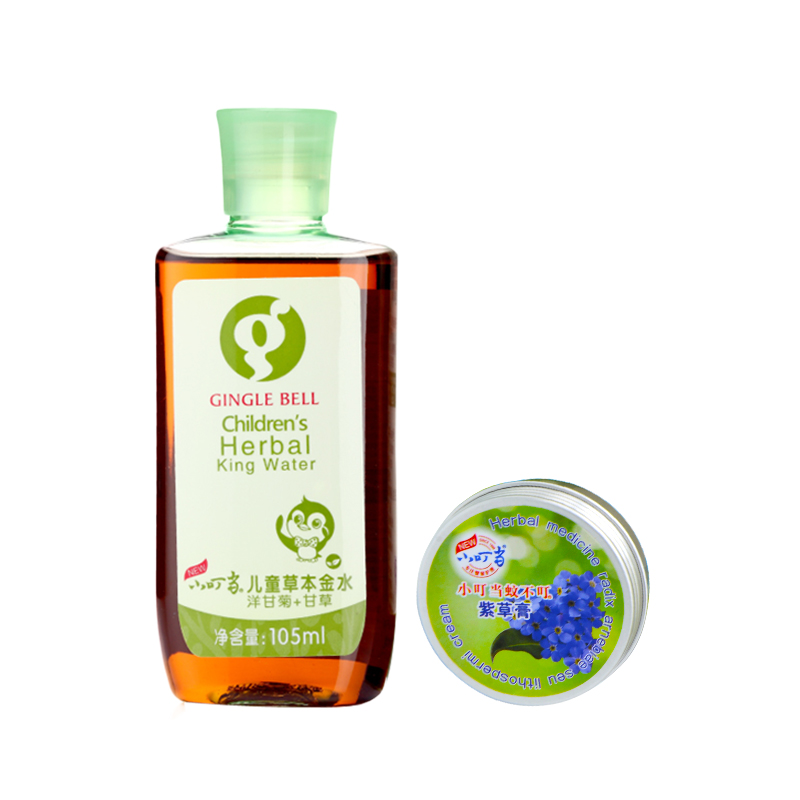 小叮当儿童宝宝蚊不叮套装防蚊祛痱草本金水舒缓紫草膏105ml+18g