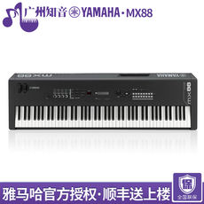 YAMAHA Yamaha music production synthesizer MX88 hammer arranger keyboard 88 piano touch key creation